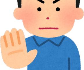 [韓国の反応]なぜ日本はコロナウィルスの検査に消極的なの?「韓国ネット民」単にその能力がないだけなのだ