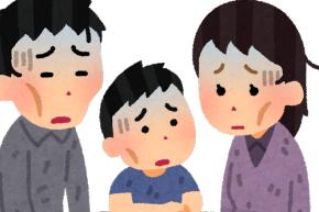[韓国の反応]日本が崩壊してアルゼンチンのようになることはあり得るでしょうか?「韓国ネット民」安倍がずっと政権についてればあり得るかもね