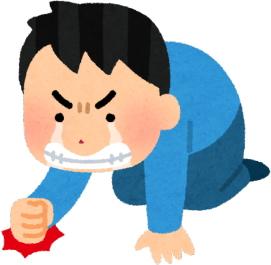 [韓国の反応]私たちはなぜ、日本に基礎科学力で負けているのでしょうか?「韓国ネット民」基礎科学では就職できないし、お金にならないし