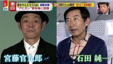 [韓国の反応]日本では有名人がアビガンは効果があったと宣伝しているようですね「韓国ネット民」そしてその有名人の二世を見ることはなかったのです、こういう仕組みなんだろうか