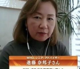 [韓国の反応]WHO日本人シニアアドバイザー進藤奈邦子氏「世界からはジャパニーズ・ミラクルと見られている」韓国ネット民「WHOを脱退して新しい保健機構を作るというトランプの考えに一票・・・」