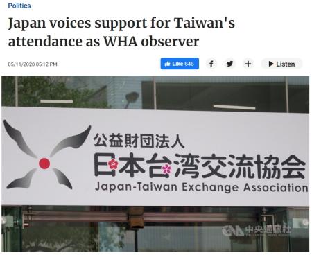 [韓国の反応]日なんで日本は韓国ほど、中国の顔色を窺わないの?「韓国ネット民」