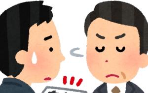 [韓国の反応]日本の読売新聞が韓・中の経済人の入国制限緩和の要請も日本は難色「韓国ネット民」日本に依存している産業なんか潰して、国内企業を育成すべきである