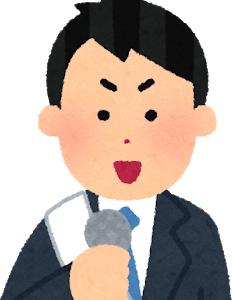 [韓国の反応]産経「韓国がWHO事務総長排出の兆し。G7で団結して防ごう」「韓国ネット民」また日本がシャドーボクシングを始めたよ