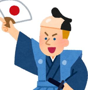 [韓国の反応]アジアでは韓国文化vs日本文化、どちらが影響力がありますか?「韓国ネット民」これは当然日本だろうな。ポケモンだけで全部吹き飛ばされてしまうだろう