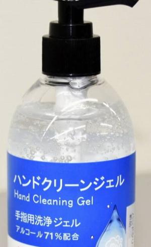 [韓国の反応]「アルコール71%」本当は5~30% 韓国製洗浄剤で虚偽表示[韓国ネット民]韓国産防疫製品の評判を落とそうとする試みだろうな・・・