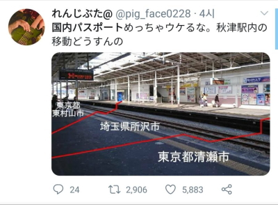[韓国の反応]日本で国内パスポート制の導入が検討されているようですね「韓国ネット民」戦国時代に戻るつもりなんだろうか?