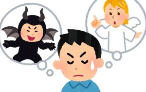 [韓国の反応]韓国は、米国と中国どちらのチームに入るべきなのでしょうか?「韓国ネット民」あえて選択するなら当然米国だろう。理想は両国を綱渡りすることだろうけど