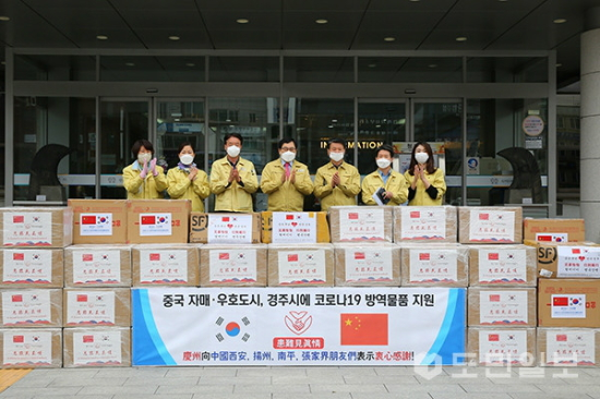 [韓国の反応]中国からの支援物資と日本への支援物資の段ボール箱の比較「韓国ネット民」01