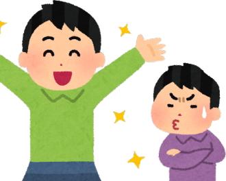 [韓国の反応]G7、9月以降に延期 トランプ氏「韓国なども招待「韓国ネット民」G7から日本が抜けて韓国が入る時が近づいているようですね