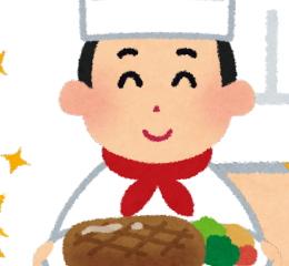 [韓国の反応]もしあなたが飲食店の店長で日本人が来店したらどうしますか?「韓国ネット民」お金がどのポケットから出てこようが、何の関係もないだろう