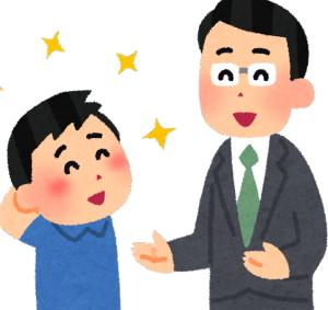 [韓国の反応]日本が今まで韓国に良い影響を及ぼしたことはあったでしょうか?「韓国ネット民」韓国産業化の過程で影響を受けてないほうが珍しいだろう