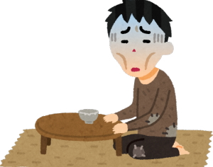 [韓国の反応]もし日本が貧しい国家ならば韓国の急成長は無かったのでしょうか?「韓国ネット民」アメリカや他の先進国をモデルにして成長しただろう