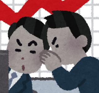 [韓国の反応]FNN世論調査で一部データを不正入力「韓国ネット民」さすが操作の国!歴史も操作しているからな