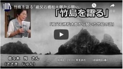 [韓国の反応]日本の1905年に独島でのアシカ漁を根拠に独島領有権主張 韓国外交当局[韓国ネット民]違法操業を宣伝に使うとはどこまで恥知らずなんだ