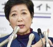 [韓国の反応]小池百合子氏が当選確実、2期目に向け「喫緊の課題はコロナ対策」韓国ネット民「安倍の女性版が再任しちゃったのか…」