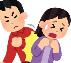 [韓国の反応]女性の胸に体当たりした疑い、男を逮捕…否認も「以前に心地よかったため」と供述[韓国ネット民」性暴力を犯しても顔写真すら公開されない我が国は日本を見習うべきである