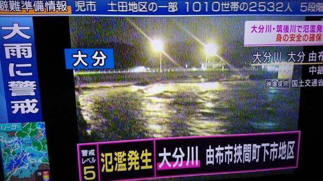 [韓国の反応]日本と韓国の地方都市での災害報道の違い「韓国ネット民」01