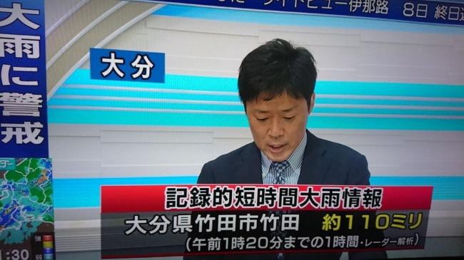[韓国の反応]日本と韓国の地方都市での災害報道の違い「韓国ネット民」03
