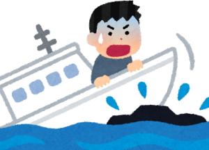 貨物船「わかしお」、真っ二つに モーリシャス座礁事故[韓国ネット民]世界の迷惑国家、日本も真っ二つになるべきである