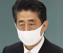安倍首相、健康不安説が再燃 病院で検査、政局影響も[韓国ネット民]日本植民地時代に無念にもなくなったご先祖様が連れて行こうとしているのだろう