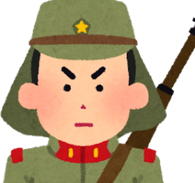 第二次大戦時の日本はよく戦ったほうなのでしょうか?[韓国ネット民]イタリアよりも頑張ったのは事実だろう