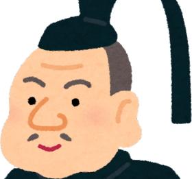 日本の三大英雄のうち徳川家康が最も不人気みたいですね[韓国ネット民]最後まで耐えぬくことはとても大変な事だったでしょうね7