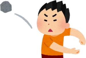 「日本から出て行け」「学校つぶせ」…部活クラスターで中傷電話、生徒の写真も拡散[韓国ネット民]我が国とは本当に民度が違うな
