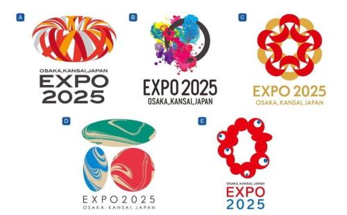 2025年大阪・関西万博のロゴマークが発表されました[韓国ネット民]被爆した遺伝子サンプルなんじゃないか?3