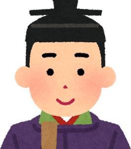 古代日本の貴族社会での隠された趣味がこれ・・・[韓国ネット民]ローマ貴族もそうでしたよ