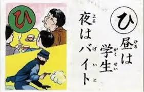 日本で流布されている、韓国人が知らない韓国のことわざ[韓国ネット民]07