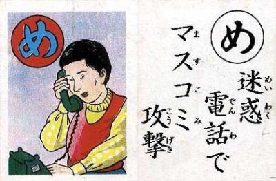 日本で流布されている、韓国人が知らない韓国のことわざ[韓国ネット民]111