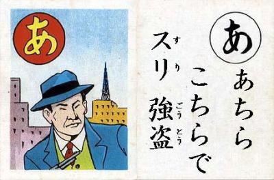 日本で流布されている、韓国人が知らない韓国のことわざ[韓国ネット民]09