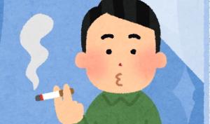 日本ではタバコを吸わない社員に有給を与える企業が話題になっているそうですね[韓国ネット民]おお!これは素晴らしいね。でもこんな制度はわが国では採用されないだろうな・・・