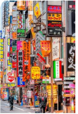 韓国と日本の都市景観の差[韓国ネット民]23
