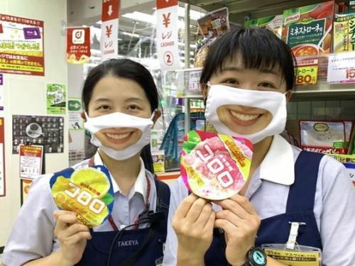 日本の量販店が採用しているスマイルマスクに[韓国ネット民]本当にあの国は狂ってるな2