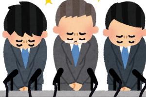 「コロナ禍の解消法は戦争」 教育長が不適切な表現[韓国ネット民]国内で混乱が起きたら戦争を起こすのが日本人の特質なのだ