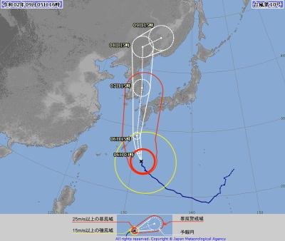 【台風10号】これまで経験したことがない暴風、大雨の恐れ[韓国ネット民]日本の方向に曲がって安倍退任のお祝いをしてあげてくれないかな?