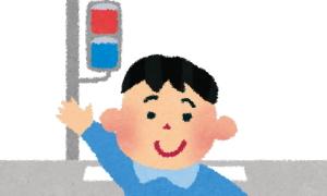 交通ルールも韓国は日本を超えられない壁があるようですね[韓国ネット民]