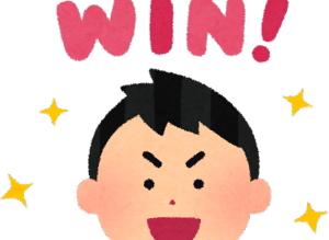 どっちみち、明が救援に来れば終わりだったのに 日本はどのような勝利のシナリオを描いていたのでしょうか?