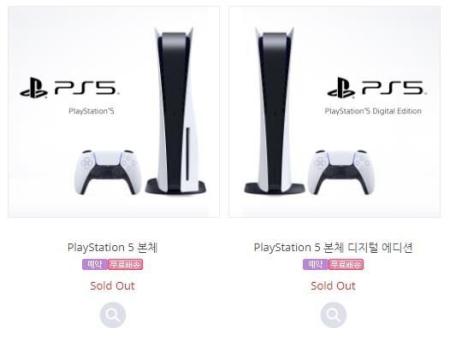 『PlayStation 5』韓国で完売の報道を見た日本人の反応[韓国ネット民]