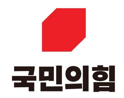 [韓国の反応]韓国保守政党・国民の力の新ロゴが日の丸の変形であると韓国ネットで話題に[韓国ネット民]もはや日本の手先であることを遠慮なく示すつもりか