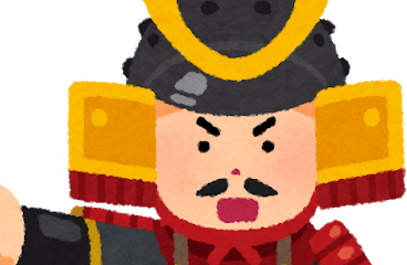 [韓国の反応]日本の歴史って韓国の歴史よりも面白いんですか[韓国ネット民]