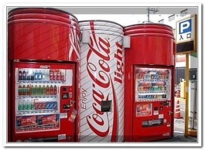 [韓国の反応]日本の路上にある自動販売機の種類に韓国人もびっくり![韓国ネット民]04