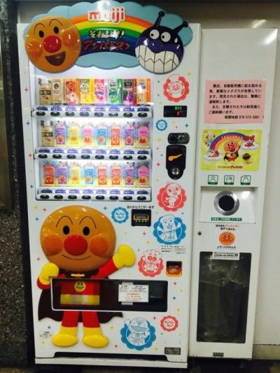 [韓国の反応]日本の路上にある自動販売機の種類に韓国人もびっくり![韓国ネット民]01