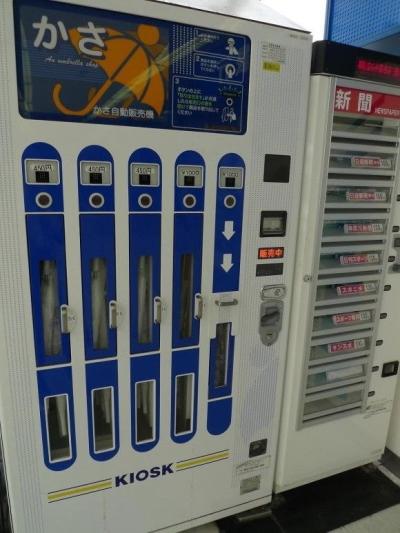 [韓国の反応]日本の路上にある自動販売機の種類に韓国人もびっくり![韓国ネット民]02