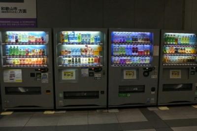 [韓国の反応]日本の路上にある自動販売機の種類に韓国人もびっくり![韓国ネット民]07