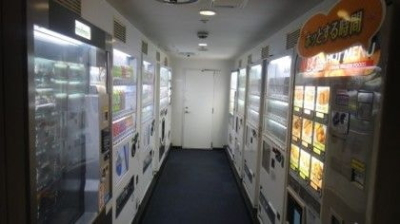 [韓国の反応]日本の路上にある自動販売機の種類に韓国人もびっくり![韓国ネット民]17