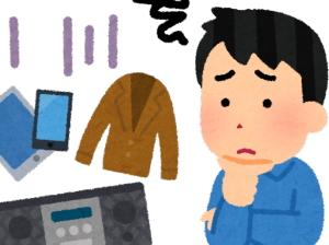 [韓国の反応]二億円やるから日本製品使うなって可能かな?[韓国ネット民]もし、部品まで含まれるのなら、難しいだろうな