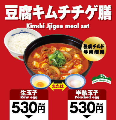 韓国の反応]日本で意外に人気の韓国料理がこれ[韓国ネット民]